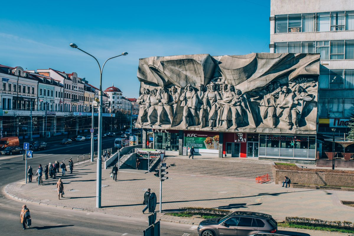socialist wall sculpture in the centre of Minsk