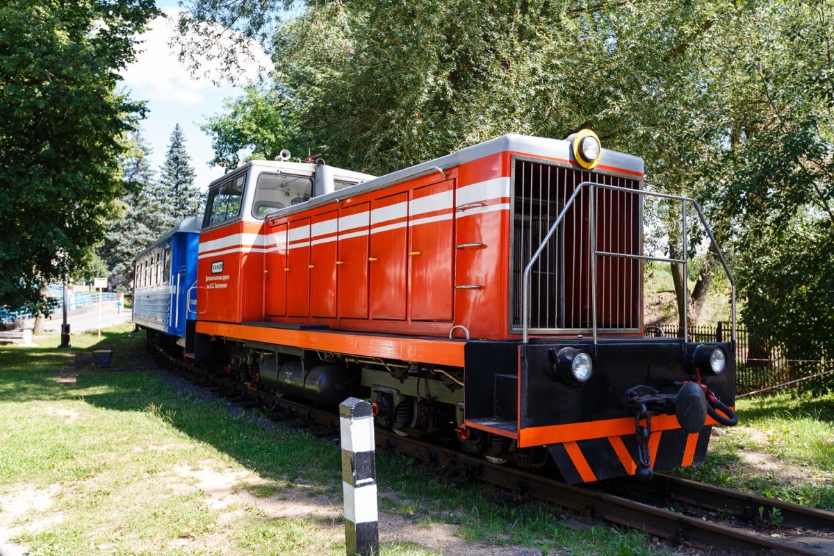 Children's Railroad in Minsk