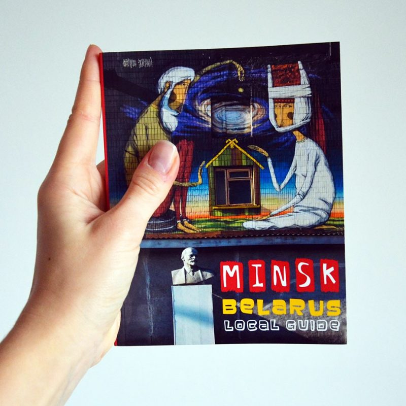 travel guide to Minsk Belarus