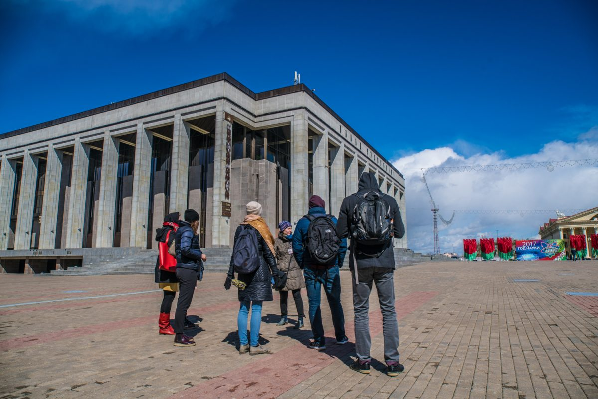 tourists at the Palace of the Republic in Minsk