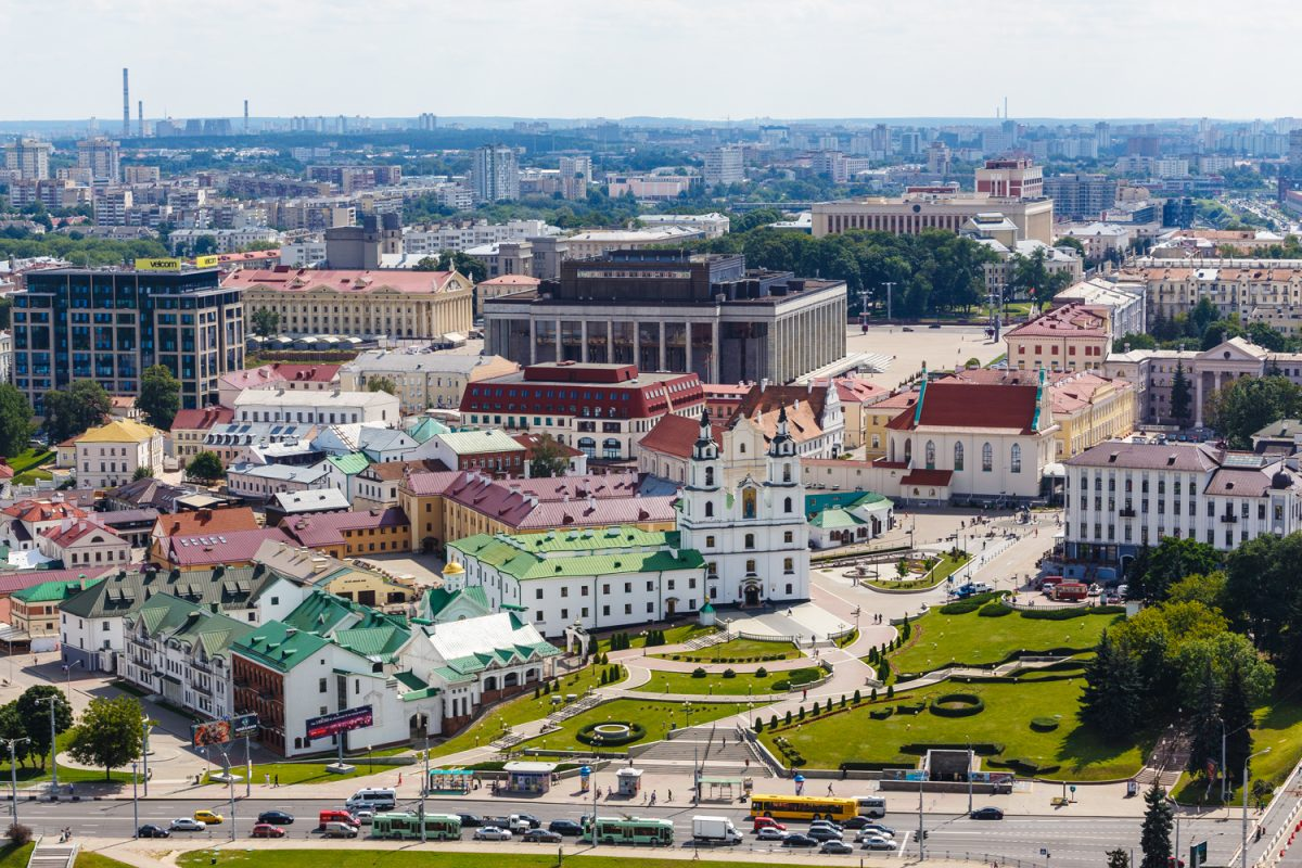 Minsk view from above