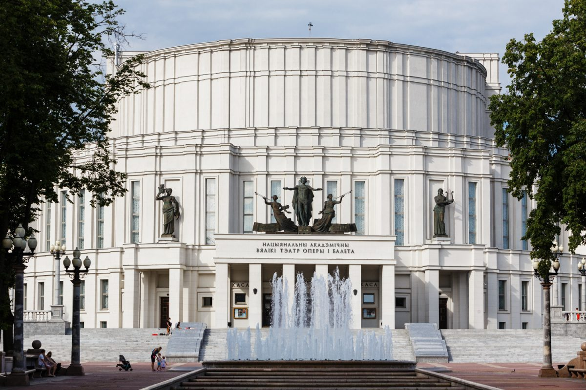 National Grand Opera and Ballet Theatre