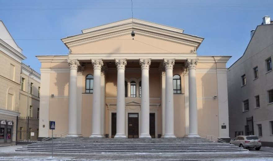 Gorkiy theater in Minsk