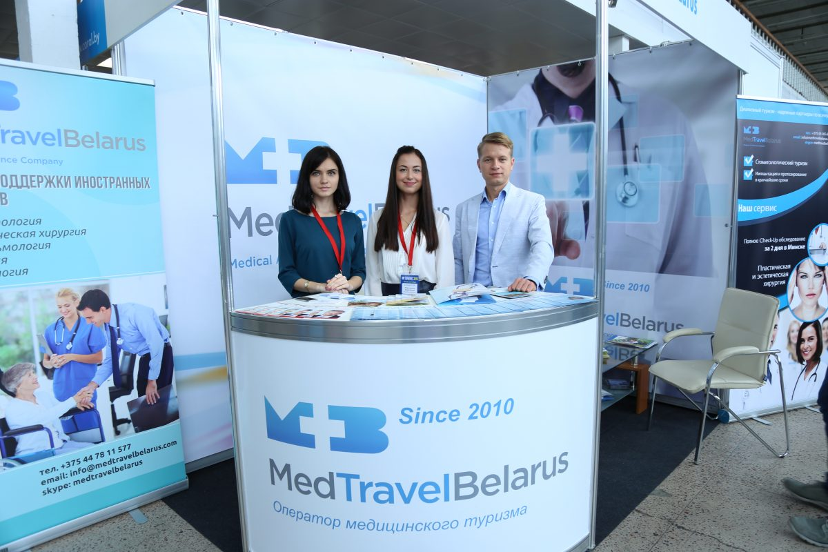 medical tourism facilitators MedTravelBelarus